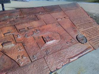 Zapyskis - zemelapis sukurtas remiantis 16 a. planu -  metalas , liejimas ,